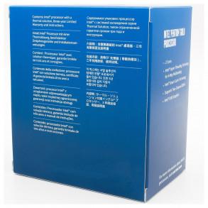 Processeur Intel Pentium Gold G6500 Comet Lake (4,1 Ghz)