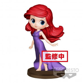Figurine Ariel (mini)