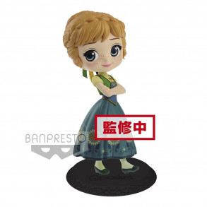Figurine Anna (surprise)