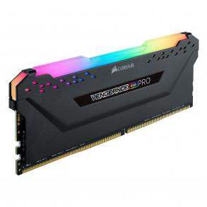 Mémoire PC Ballistix RGB...